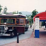 日本・ハウステンボス・バス