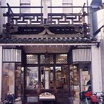京都・古本