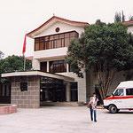中国・敦煌・敦煌賓館・外観