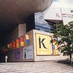 神戸・ファッション美術館入口