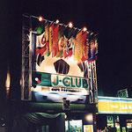 渋谷・Jクラブ