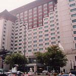 北京・王府飯店・外観