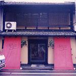 京都・カフェ