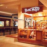 ゴールドコースト・ ショッピングモール内パン屋さん