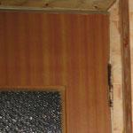 Фото 1.11. Одностворчатая кухонная дверь с остеклением (вид из кухни). Крупный план (так было).