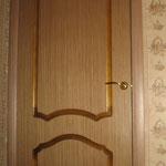 Фото 1.7. Установка межкомнатной двери (вид из комнаты). Общий план.