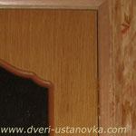 Фото 1.10. Установка кухонной двери (вид из кухни). Крупный план.