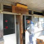 共同湯の入り口です。住民のためのものですが、福田家のお客さんは利用できます。