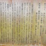 与謝野寛・晶子夫妻は湯河原の吉浜の旅館真珠荘をよく訪ねて歌会をしていたとのこと。
