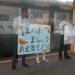 大井川鐵道はフレンドリーで、新金谷駅ではお見送りもしてくれました。