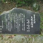 碑によれば、1904年に完成し、445メートルあるそうです。