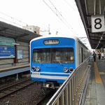 2016年夏、湯河原から三島に出て、伊豆箱根鉄道で修善寺駅を目指す予定です。