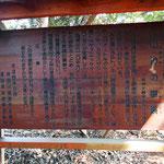 昭和14年(1939年)に指定されたそうです。