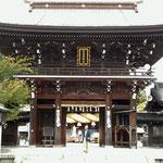 この宮地嶽神社には日本一のものが3つ(注連縄・太鼓・鈴)あります。