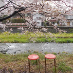 You will find some stools and are able to lament for the passage of spring.