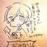 かげり様/楓3