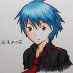 aqua様/柊
