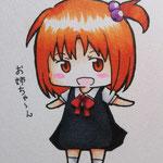 aqua様/杏