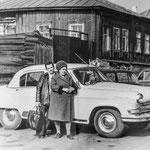 Матюхин Афанасий Иванович с супругой, Верой Иосифовной