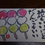和義さんの傑作と思う一枚。