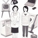 「週刊金曜日」連載主婦の科学・アズマカナコ著、主婦の憧れ