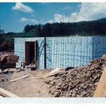 ゲストハウスボンゴの基礎(23年前)