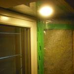 パッシブハウスセンター|壁の断熱