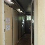 Le sanitaire du bas fermé chauffé