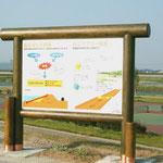 国土交通省 兵庫県姫路市 案内板 /中谷産業株式会社