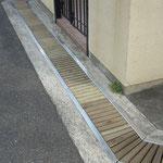 個人邸 木製グレーチング /中谷産業株式会社