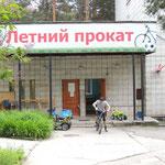 fietsen gehuurd