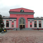 Komsomolsk trein station