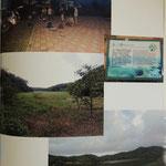 Kenting, Nanrenshan lake track