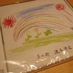 イシカワくん参加CDは4月リリース予定。お楽しみに!