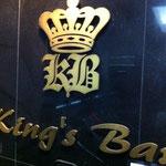 Kings Barの入り口です