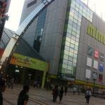 町田ミュージックパーク100919