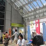 町田ミュージックパーク夏祭り100829