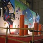 町田ミュージックパークお正月ステージ