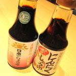 日本一醤油 岡直三郎商店さんの醤油を2本お土産で。楽しみです!