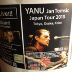 町田ノイズYanuのポスター101106
