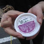 日本一醤油 岡直三郎商店さんの「醤油あいす」。塩バニラみたいな感じで美味しくさっぱり!