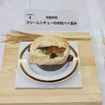 割ってみると、サクサク、ふわふわのパイの下にトロッとしたシチューが彩りよく窺えます。