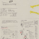 ヒトメモ28 (2015.3発行)