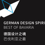 GERMAN DESIGN SPIRIT