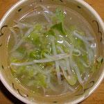 中華スープ  昼