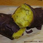 焼き芋(これで100円) 今日昼