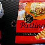 ハーゲンとパスティーノ  間食