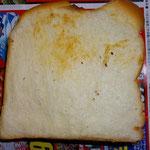 パン(グリルやき)  昼