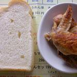 朝ご飯(下の広告が;;)
