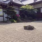 京都名勝庭園